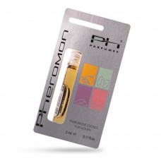 *Perfumy - blister 5ml / damskie Fruity 1